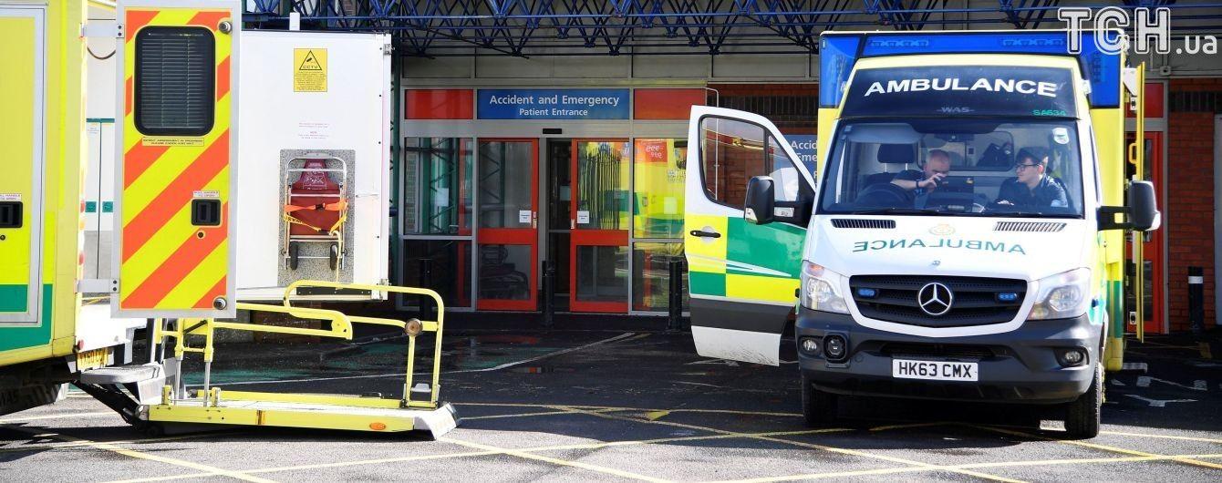 Співробітники екстрених служб потрапили до лікарні після виїзду на місце отруєння Скрипаля