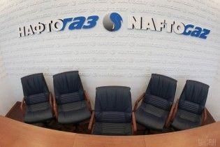 """""""Нафтогаз"""" зробив публічне подання на апеляцію """"Газпрому"""""""