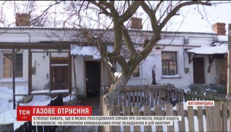 Семья в Бердичеве могла погибнуть из-за неисправного печного отопления