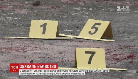 В правительственном квартале зарезали бизнесмена