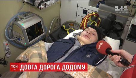 Додому повернувся оператор В'ячеслав Волк, у хребет якого вцілили під час військових навчань