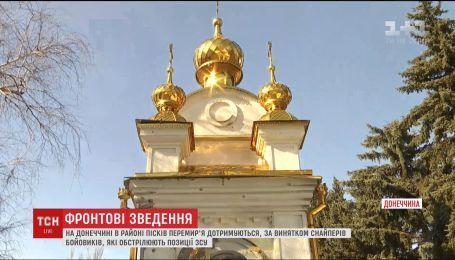 За годы обстрелов боевики превратили Пески в руины, кроме одной церкви УПЦ МП