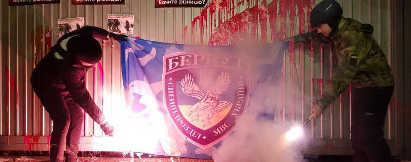 """Курячі голови, фарба і спалений прапор """"Беркуту"""": активісти пікетували базу поліцейського спецпризначення"""