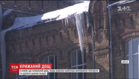 Из-за дождя и мороза столичные дороги стали скользкими и опасными