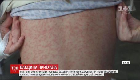 МОЗ отчиталось о внеплановой закупке вакцины против кори