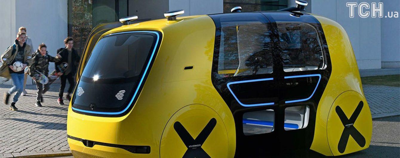 Volkswagen выкатил на стенд автосалона беспилотные концепты