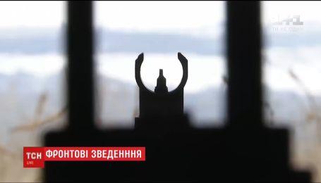 На передовій в результаті ворожого обстрілу загинув український воїн