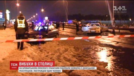 """З'явилися подробиці щодо інциденту поблизу станції метро """"Лісова"""" із вибухами гранат"""