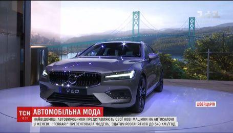 """На Женевском автосалоне представили новую модель """"Феррари"""""""