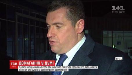 Депутата Держдуми від партії Жириновського звинуватили у домаганні
