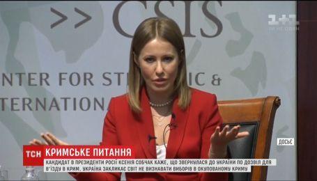 Это точно шизофрения - Климкин резко отреагировал на просьбу Собчак посетить Крым