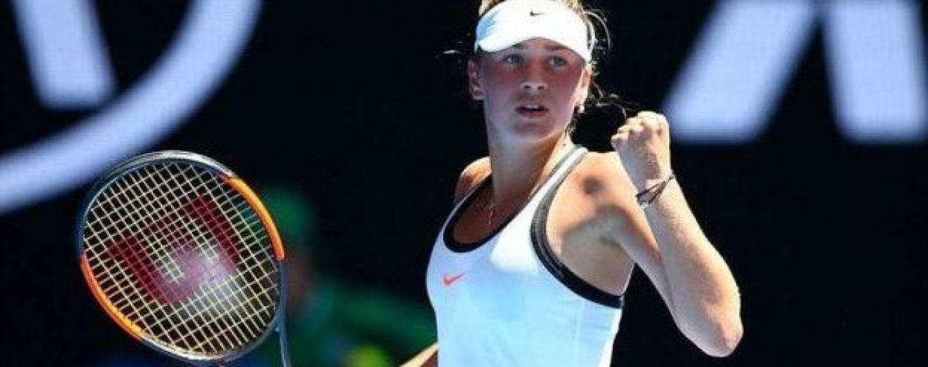 Костюк стартувала з перемоги на престижному турнірі в Китаї
