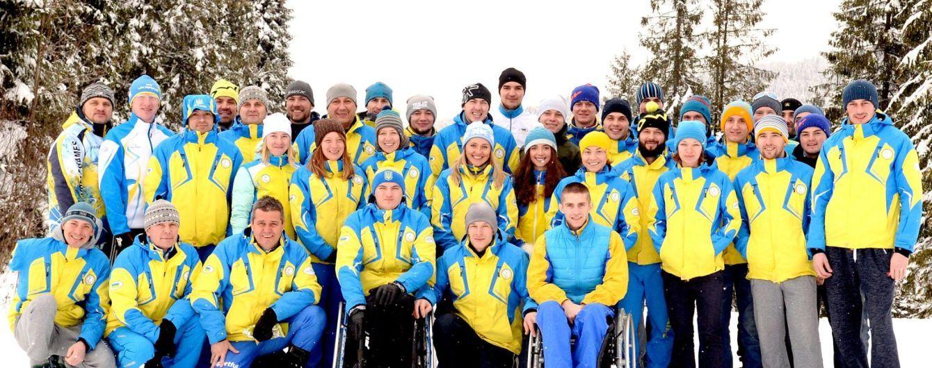 Паралимпийские игры-2018. Где и когда соревнуются украинцы