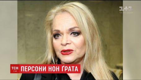 Министерство культуры наложило санкции еще на семерых российских деятелей