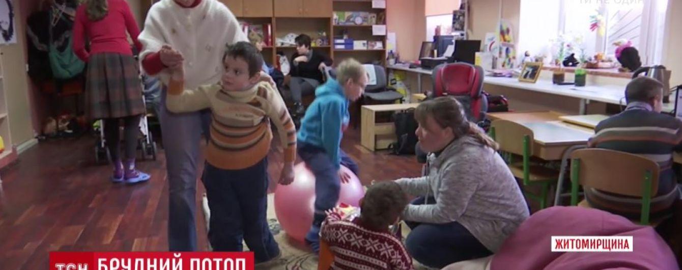 В Бердичеве залило нечистотами реабилитационный центр для детей с особыми потребностями