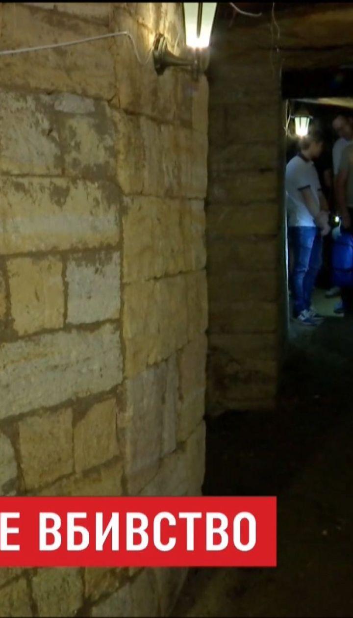 В Одесских катакомбах нашли голову девушки, которую убили в собственной квартире