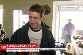 Самодельное русское видео раздели празднике