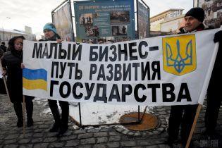 В Украине хотят ликвидировать третью группу ФЛП, а остальных ограничить в возможностях
