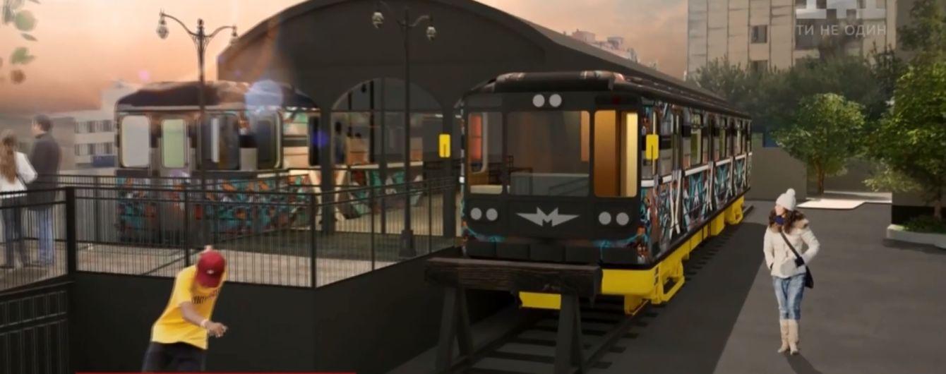 В Киеве списанные вагоны метро перевезли на Подол и начали ладить в них хостел