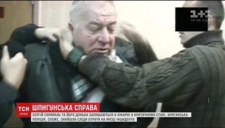 Шпигуна із Росії Сергія Скрипаля отруїли нервово-паралітичною речовиною