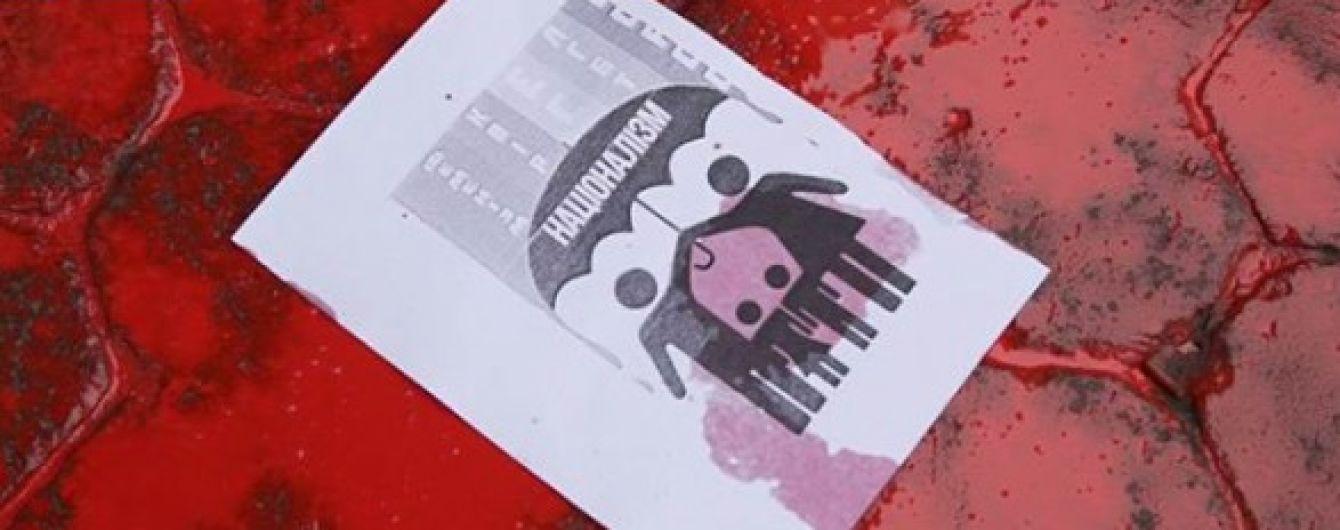 В Ужгороде участниц акции по защите прав женщин облили красной краской
