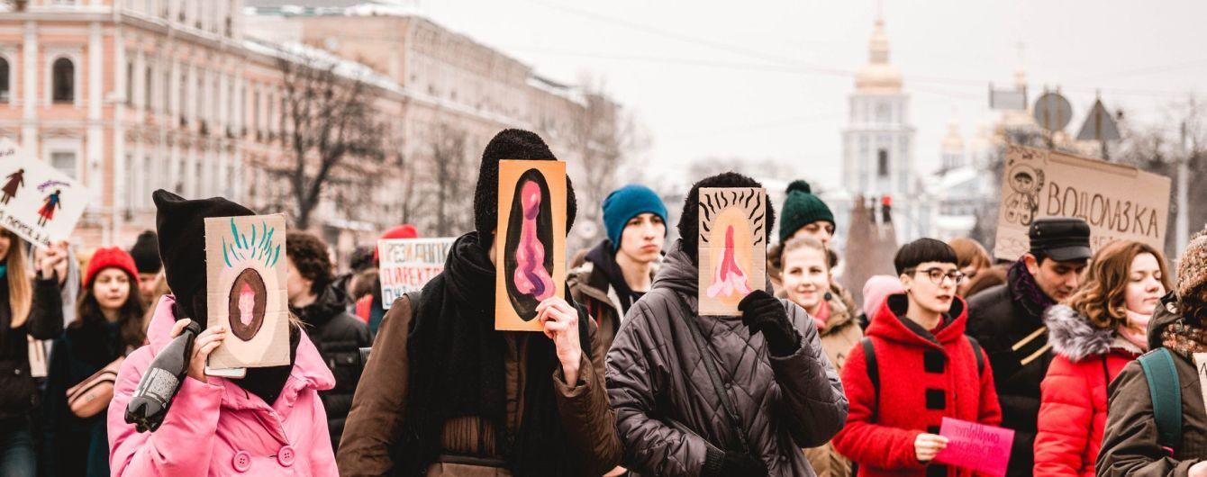 На участников марша женщин в Киеве совершили несколько нападений