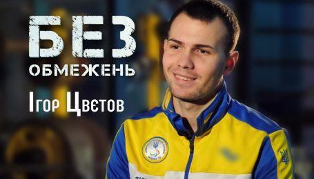 ТСН покаже історію унікального українського спортсмена, який бігає краще, ніж ходить