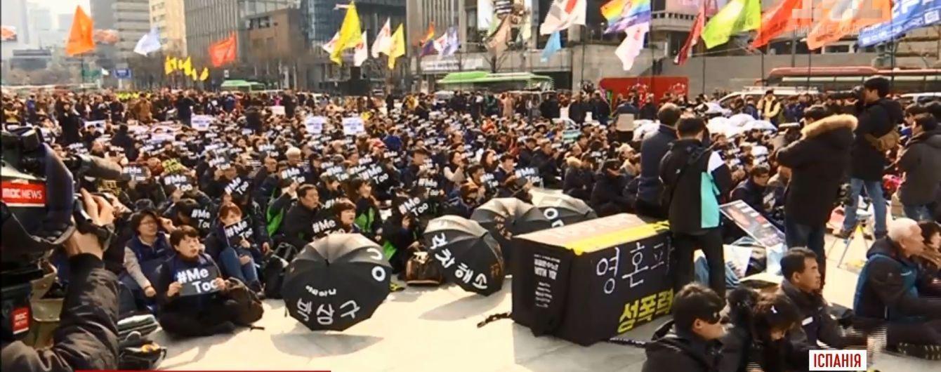 Марші, страйки та одиночні пікети: жінки у світі по-різному відзначили 8 березня