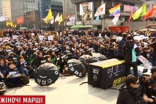 Марши, забастовки и одиночные пикеты: женщины в мире по-разному отметили 8 марта