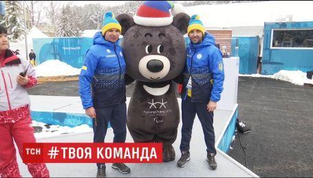 У Південній Кореї стартує зимова Паралімпіада