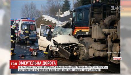 В Польше микроавтобус с украинцами столкнулся с грузовиком