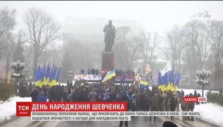 У парку Шевченка діють посилені заходи безпеки у зв'язку з приїздом президента