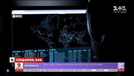 Оценка инфляции за февраль, хакерские атаки и трудовая миграция украинцев - экономические новости