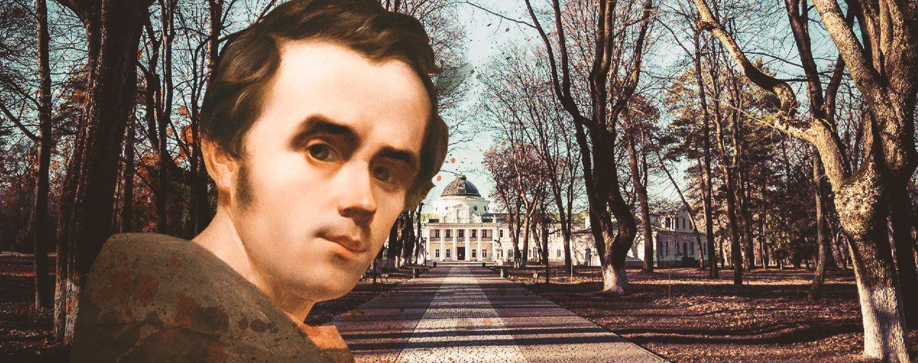 8 вдохновенных мест, которые посещал и описывал Тарас Шевченко