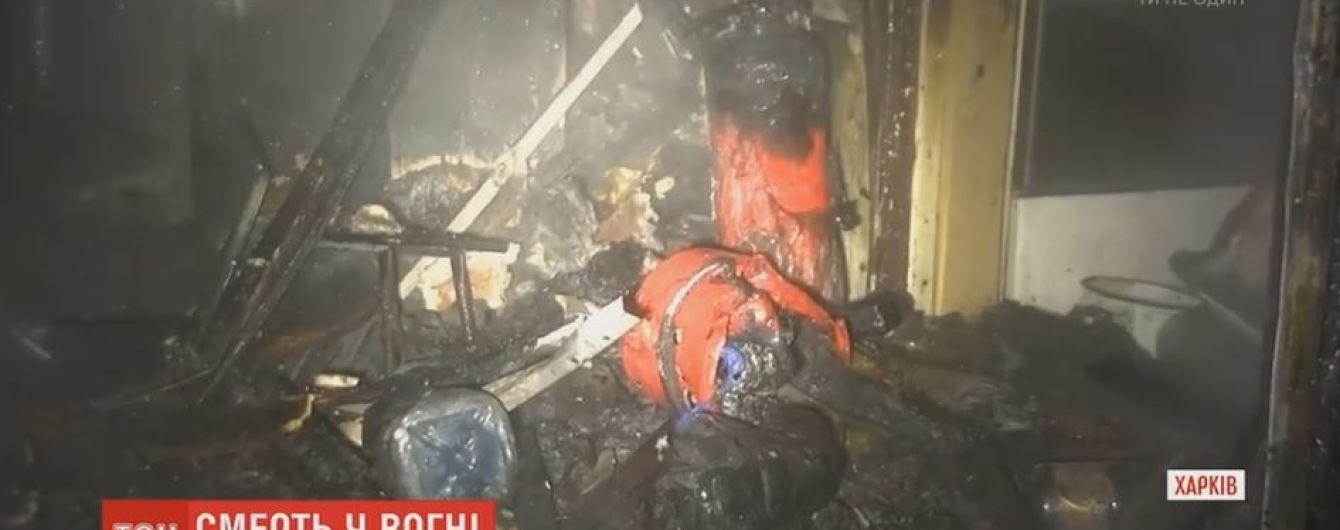 Двоє людей загинуло в пожежах у Харкові