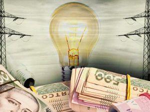 Чому українців так засмутили нові тарифи на електроенергію
