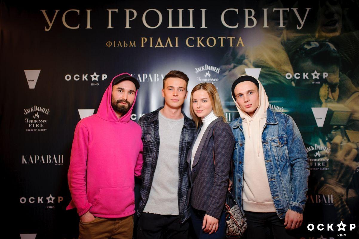 """Звезды на премьере фильма """"Все деньги мира""""_13"""