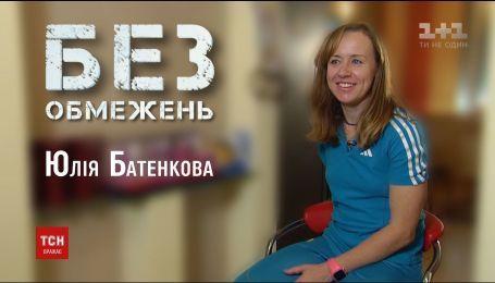 ТСН розповість історію лижниці-біатлоністки Юлії Батенкової