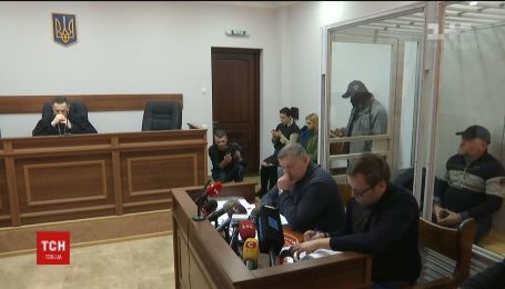 Facebook-страница ТСН.Live транслирует заседание по делу Владимира Рубана
