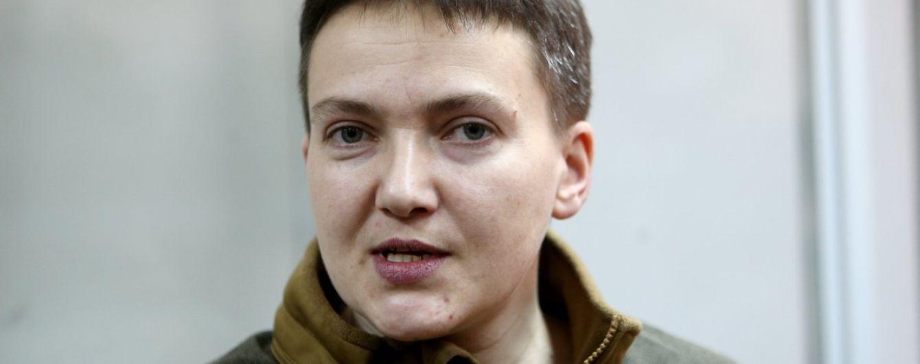 У СБУ розповіли, що робитимуть у разі неприбуття  Савченко на допит