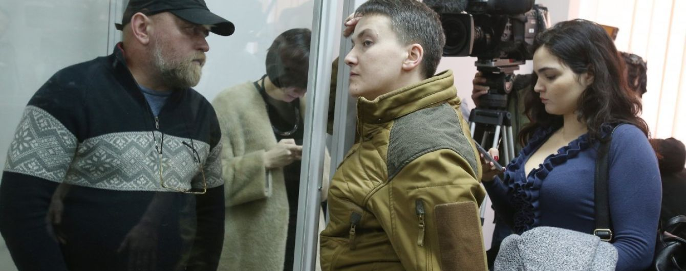 Савченко сообщила СБУ, где она и почему не будет свидетельствовать в деле Рубана