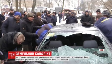 Боротьба за землю: на столичній Татарці спалахнули нові сутички