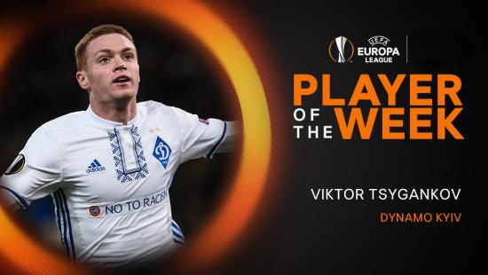 Динамівець Циганков визнаний найкращим гравцем тижня у Лізі Європи