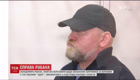 Володимиру Рубану, якого підозрюють у організації терактів, обрали запобіжний захід