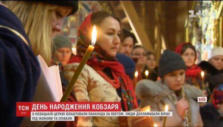В Киеве отпраздновали день рождения Шевченко с митингом и молитвами