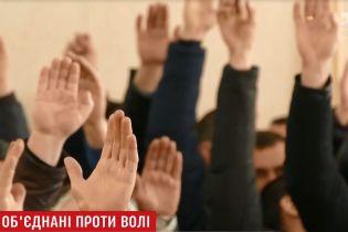 Село на Волині збунтувалося проти об'єднання через бюджет у 3 млн гривень