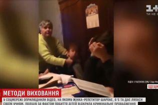 """""""Я не вірила своїй дитині"""": батьки побитих учителем дітей шоковані відеозаписом уроків репетитора-садиста з Одещини"""