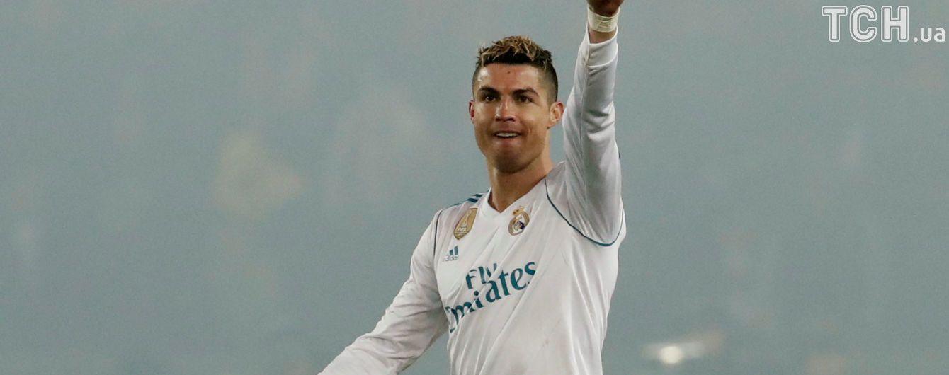 Роналду став найкращим гравцем тижня в Лізі чемпіонів