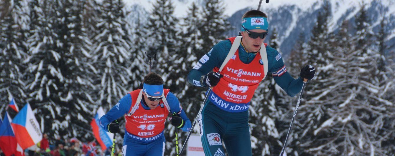 Українські біатлоністи вибороли срібну нагороду в змішаній естафеті у Контіолахті