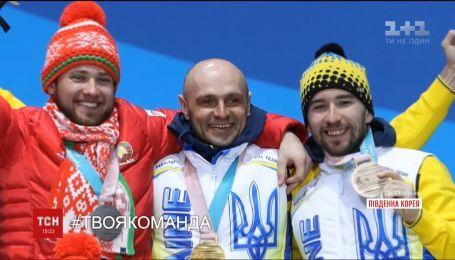В первый день соревнований украинские паралимпийцы завоевали пять медалей